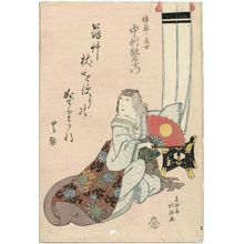 Shunkosai Hokushu: Actor Nakamura Utaemon III as the old lady Sano - Museum of Fine Arts