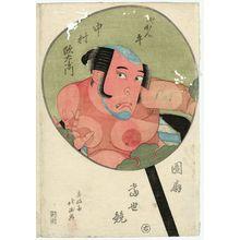 Shunkosai Hokushu: Actor Nakamura Utaemon III as Yakanpei - Museum of Fine Arts