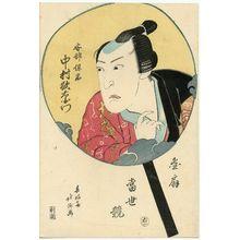 Shunkosai Hokushu: Actor Nakamura Utaemon III as Abe no Yasuna - Museum of Fine Arts