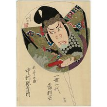 春好斎北洲: Actor Nakamura Utaemon III (Shikan) as Gotobei, from the series Hits of a Lifetime (Issei ichidai atari kyôgen) - ボストン美術館