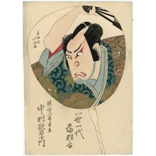 春好斎北洲: Actor Nakamura Utaemon III (Shikan) as Kumagai Jirô Naozane, from the series Hits of a Lifetime (Issei ichidai atari kyôgen) - ボストン美術館