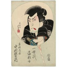 Shunkosai Hokushu: Actor Nakamura Utaemon III (Shikan) as Kyôgoku Takumi, from the series Hits of a Lifetime (Issei ichidai atari kyôgen) - Museum of Fine Arts
