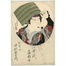Shunkosai Hokushu: Actor Nakamura Utaemon III (Shikan) as Osono, from the series Hits of a Lifetime (Issei ichidai atari kyôgen) - Museum of Fine Arts