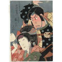 Shunkosai Hokushu: Actors Nakamura Utaemon III as Kanawa Gorô Imakuni and Arashi Koroku IV as Omiwa - Museum of Fine Arts