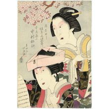 Shunkosai Hokushu: Actors Bandô Mitsugorô III as Lady Iwafuji and Nakamura Matsue III as Lady Onoe - Museum of Fine Arts