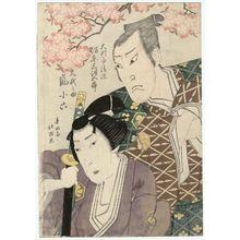 春好斎北洲: Actors Bandô Mitsugorô III as Daihanji Kiyozumi and Arashi Koroku IV as Koganosuke - ボストン美術館