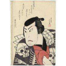Shunkosai Hokushu: Actor Ichikawa Ebijûrô I as Tôken Jûbei - Museum of Fine Arts