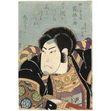 Shunkosai Hokushu