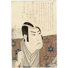 春好斎北洲: Memorial Portrait of Actor Arashi Kitsusaburô I as Mashiba Hisayoshi - ボストン美術館