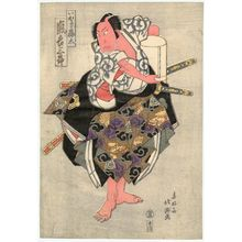 春好斎北洲: Actor Arashi Kichisaburô II as Ikaruga Tôta - ボストン美術館