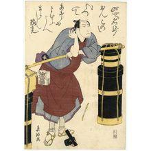 Shunkosai Hokushu: Actor Arashi Kichisaburô II as Aburaya Yohei - Museum of Fine Arts