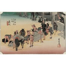 Utagawa Hiroshige: Fujieda: Changing Porters and Horses (Fujieda, jinba tsugitate), from the series Fifty-three Stations of the Tôkaidô (Tôkaidô gojûsan tsugi no uchi), also known as the First Tôkaidô or Great Tôkaidô - Museum of Fine Arts