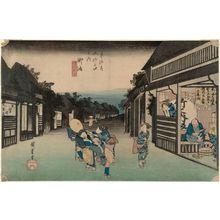 Utagawa Hiroshige: Goyu: Women Stopping Travellers (Goyu, tabibito tomeru onna), from the series Fifty-three Stations of the Tôkaidô Road (Tôkaidô gojûsan tsugi no uchi), also known as the First Tôkaidô or Great Tôkaidô - Museum of Fine Arts