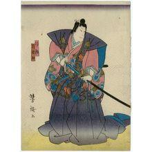 Utagawa Yoshitaki: Actor Arashi Rikaku II as Katsuyori - Museum of Fine Arts