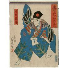 Utagawa Yoshitaki: Actor Kataoka Gatô II in Kotobuki Shiki Sanbasô - Museum of Fine Arts