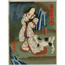Utagawa Yoshitaki: Actor Ôtani Tomomatsu I as Fuse-hime in Act 1 of Hana no Ani Tsubomi no Yatsufusa - Museum of Fine Arts
