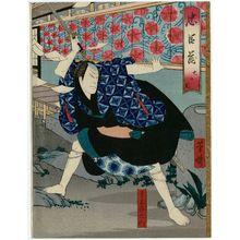 Utagawa Yoshitaki: Actor Arashi Rikaku II as Teraoka Heiemon in Act VII of Chûshingura - Museum of Fine Arts