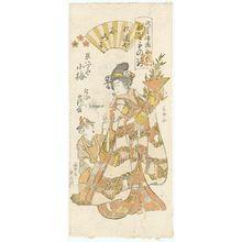 Urakusai Nagahide: Koume of the Kyô Izutsuya as Omiwa of the Sugizakaya and Tsurukichi as an attendant (Tsukisoi), from the series Gion Festival Costume Parade (Gion mikoshi arai nerimono sugata) - Museum of Fine Arts