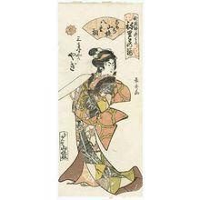 Urakusai Nagahide: Yagi of the Mimasuya as Yaegiri, the Mountain Witch with a Child (Komochi Yamauba Yaegiri), from the series Gion Shrine Costume Parade (Gion mikoshi arai, nerimono sugata) - Museum of Fine Arts