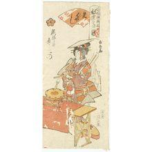 Urakusai Nagahide: Makino of the Sakuraiya as a Musician (Sakibayashi), from the series Gion Festival Costume Parade (Gion mikoshi arai nerimono sugata) - Museum of Fine Arts