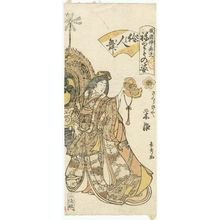 Urakusai Nagahide: Eiji of the Sakuraiya in Dance of the Gagaku Musician (Reijin mai), from the series Gion Festival Costume Parade (Gion mikoshi arai nerimono sugata) - Museum of Fine Arts