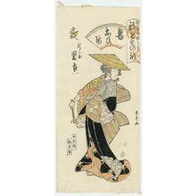 Urakusai Nagahide: Satokichi of the Atarashiya as a Street Musician (Torioi sugata), from the series Gion Festival Costume Parade (Gion mikoshi arai nerimono sugata) - Museum of Fine Arts