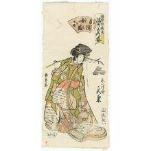 Urakusai Nagahide: Miyagiku of the Kyô Izutsuya as a Fashionable Female Ebisu (Fûryû onna Ebisu), from the series Gion Festival Costume Parade (Gion mikoshi arai nerimono sugata) - Museum of Fine Arts