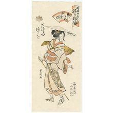 歌川豊国: Masao of the Hanabishiya as a Country Girl on a Pilgrimage to Ise (Ise mairi inaka musume), from the series Gion Festival Costume Parade (Gion mikoshi harai nerimono sugata) - ボストン美術館