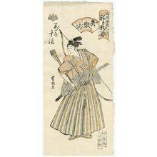 歌川豊国: Suwa of the Yorozuya as a Champion Archer (Yakazu sugata), from the series Gion Festival Costume Parade (Gion mikoshi harai, nerimono sugata) - ボストン美術館