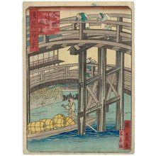 Utagawa Kunikazu: Ima-bashi Bridge and the Tsukiji Area (Ima-bashi Tsukiji no fûkei), from the series One Hundred Views of Osaka (Naniwa hyakkei) - Museum of Fine Arts