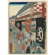 歌川芳滝: Matsuya Draper`s Shop (Matsuya gofukuten), from the series One Hundred Views of Osaka (Naniwa hyakkei) - ボストン美術館