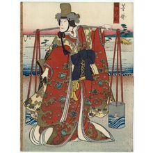 Utagawa Yoshitaki: Actor Nakayama Nanshi II as Matsukaze - Museum of Fine Arts