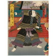 Utagawa Kunikazu: Actor Arashi Kichisaburô as Inuta Kobungo in Act 6 of the play Yatsu no Hanafusa - Museum of Fine Arts