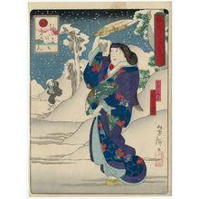 Utagawa Yoshitaki: The Syllable So: Actor Ogino Senjo as Shirotae, from the series Actors Matched with Proverbs for the Kana Syllabary (Mitate iroha tatoe) - Museum of Fine Arts