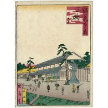 歌川国員: Mishima-e, from the series One Hundred Views of Osaka (Naniwa hyakkei) - ボストン美術館