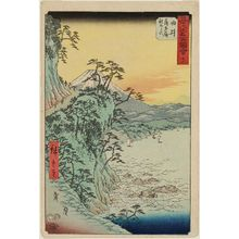 歌川広重: No. 17, Yui: The Frightful Satta Pass (Yui, Satta tôge oya shirazu), from the series Famous Sights of the Fifty-three Stations (Gojûsan tsugi meisho zue), also known as the Vertical Tôkaidô - ボストン美術館