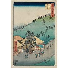 Utagawa Hiroshige: No. 34, Futakawa: Post House on Monkey Plain (Futakawa, Sarugababa tateba), from the series Famous Sights of the Fifty-three Stations (Gojûsan tsugi meisho zue), also known as the Vertical Tôkaidô - Museum of Fine Arts