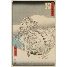 Utagawa Hiroshige: No. 38, Fujikawa: Mountain Village, Formerly Called Mount Miyako (Fujikawa, sanchû no sato kyûmei Miyakoyama), from the series Famous Sights of the Fifty-three Stations (Gojûsan tsugi meisho zue), also known as the Vertical Tôkaidô - Museum of Fine Arts