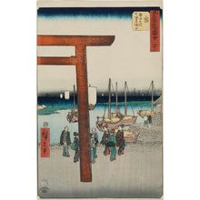 Utagawa Hiroshige: No. 42, Miya: Atsuta Terminal of the Shichiri Ferry (Miya: Atsuta no eki Shichiri no watashiguchi), from the series Famous Sights of the Fifty-three Stations (Gojûsan tsugi meisho zue), also known as the Vertical Tôkaidô - Museum of Fine Arts