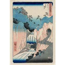 歌川広重: No. 49, Sakanoshita: The Kannon in the Cave (Sakanoshita, Gankutsu no Kannon), from the series Famous Sights of the Fifty-three Stations (Gojûsan tsugi meisho zue), also known as the Vertical Tôkaidô - ボストン美術館