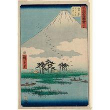 歌川広重: No. 15, Yoshiwara: Floating Islands in Fuji Marsh (Yoshiwara, Fuji no numa ukishima ga hara), from the series Famous Sights of the Fifty-three Stations (Gojûsan tsugi meisho zue), also known as the Vertical Tôkaidô - ボストン美術館