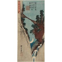 Utagawa Hiroshige: Bow-shaped Crecent Moon (Yumiharizuki), from the series Twenty-eight Views of the Moon (Tsuki nijû hakkei no uchi ) - Museum of Fine Arts