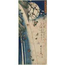 Utagawa Hiroshige: Moon Seen through Leaves (Hagoshi no tsuki), from the series Twenty-eight Views of the Moon (Tsuki nijû hakkei no uchi ) - Museum of Fine Arts