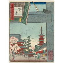 Nansuitei Yoshiyuki: Shitennô-ji Temple (Shitennô-ji), from the series One Hundred Views of Osaka (Naniwa hyakkei) - Museum of Fine Arts