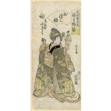 Urakusai Nagahide: Kogiku of the Mizuguchiya as a Naive Young Girl (Oboko musume), from the series Gion Festival Costume Parade (Gion mikoshi arai nerimono sugata) - Museum of Fine Arts
