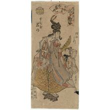 歌川豊国: Kimino of the Ujiya as Yahagi no chôja Ushiwakamaru, and Mitsu as an Attendant (Tsukisoi), from the series Gion Festival Costume Parade (Gion mikoshi harai nerimono sugata) - ボストン美術館
