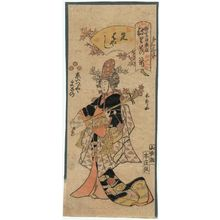 Urakusai Nagahide: Masano of the Kyô Izutsuya as a Musician (Sakibayashi), from the series Gion Festival Costume Parade (Gion mikoshi arai nerimono sugata) - Museum of Fine Arts