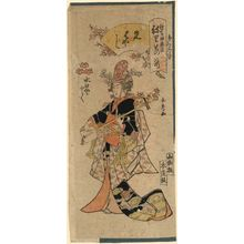 Urakusai Nagahide: Toku of the Minakuchiya as a Musician (Sakibayashi), from the series Gion Festival Costume Parade (Gion mikoshi arai nerimono sugata) - Museum of Fine Arts