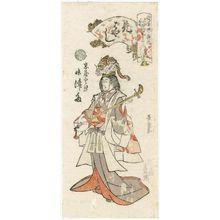 Urakusai Nagahide: Tsuta, Little Sister of Tose of the Kyôya, as a Musician (Sakibayashi), from the series Gion Festival Costume Parade (Gion mikoshi arai nerimono sugata) - Museum of Fine Arts