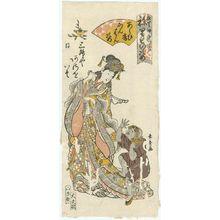 Urakusai Nagahide: Asao and Iso of the Mimasuya as Figures from the Soap Advertisement (Araikô kanban sugata), from the series Gion Festival Costume Parade (Gion mikoshi arai nerimono sugata) - Museum of Fine Arts